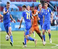 يورو2020| أوكرانيا ومقدونيا الشمالية «مواجهة الجريحين».. اليوم