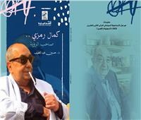 تكريم كمال رمزي بمهرجان الإسماعيلية الدولي للسينما التسجيلية