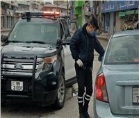 «بأي ذنب قتلت».. مقتل فتاة جامعية بالأردن يشعل مواقع التواصل الاجتماعي