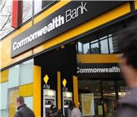 بنوك استرالية كبرى تعلن تعطل خدماتها الإلكترونية
