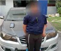 سقوط أخطر لص سيارات بالنزهة