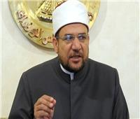 وزير الأوقاف يشدد على أهمية الالتزام بالإجراءات الاحترازية داخل المساجد |فيديو