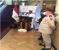 مدير المركز المصري للتدريب: 672 شرطيا ينتشرون في 5 بعثات لحفظ السلام