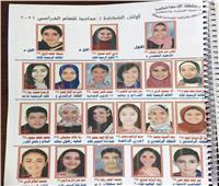 الطالبات تتفوقن.. ننشر نتيجة أوائل الإعدادية بالإسماعيلية