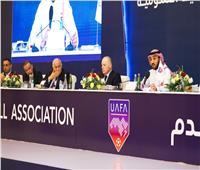 اتحاد الكرة يهنئ الأمير عبدالعزيز لانتخابه رئيسًا للاتحاد العربي وأبو ريدة لاختياره نائبًا أول