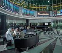 بورصة البحرين تختتم بتراجع المؤشر العام لسوق المالي بنسبة 0.03%
