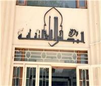 الأعلى للثقافة يعلن أسماء الفائزين في مسابقة سهير القلماوي للأطفال