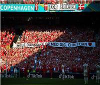 الدقيقة الـ 10.. إيقاف مباراة الدنمارك وبلجيكا لتكريم إيركسن