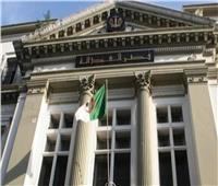 القضاء الجزائري يأمر بحبس وزير الموارد المالية السابق في تهم فساد