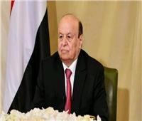 الرئيس اليمني يؤكد أهمية تخفيف معاناة الشعب من تداعيات الحرب