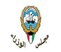 مجلس الوزراء الكويتي يسمح بدخول الوافدين اعتبارًا من أول أغسطس المقبل