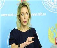 الخارجية الروسية تعرب عن قلقها إزاء الوضع في جنوب شرق أوكرانيا