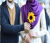 عضو «الأزهر العالمي للفتوى»: مصطلح العنوسة لا يوجد في الإسلام