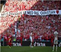 يورو 2020 | لفتة طيبة لدعم «إريكسن» فى لقاء «بلجيكا والدنمارك»| فيديو