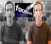 تقنية من فيسبوك تكشف صورًا وفيديوهات «التزييف العميق»