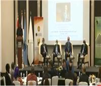 افتتاح أعمال الدورة الـ 25 لـ «منظمة المدن الحكومية الأفريقية» | شاهد