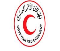 الهلال الأحمر يطلق قوافل طبية في الأماكن النائية بالمحافظات