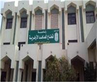 «المعاهدِ الأزهريةِ» تعلنُ إجراءات المشاركةِ في مسابقةِ الأولمبياد المصري