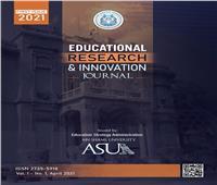 إدارة تطوير التعليم بعين شمس تطلق «مجلة بحوث التعليم والابتكار»