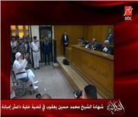 عمرو أديب يفتح النار على حسين يعقوب: «  مخادع ولم يقل الحق»