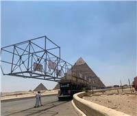 السياحة :نقل مركب خوفو إلي المتحف الكبير بدون موكب للاحتفال