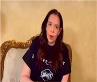 خرجت من حياتنا| لمياء حلاوة ترد على تجاوزات ياسمين عبد العزيز ضد شقيقها| فيديو
