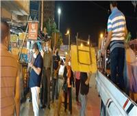 رفع 396 حالة إشغال طريق وإعدام 21 شيشة في دمنهور