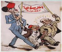 «المصرى أفندي».. أرميني عبر عن نبض الشارع واتهم بإهانة الحكومة