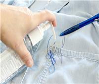 طرق إزالة بقع الحبر من الملابس