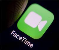 تطبيق «فيس تايم» يحصل على مميزات جديدة .. تعرف عليها