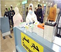 المطارت المصرية تبدأ تشغيل «QR code» بديلا عن ختم معمل تحليل الـPCR