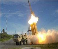 صواريخ «باتريوت» و«ثاد» تكافحان من أجل اجتياز اختبارات جديدة لدمجهما