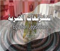 أستاذ قانون يوضح جهود الدولة في إصدار أهم التشريعات لصالح المواطنين | فيديو