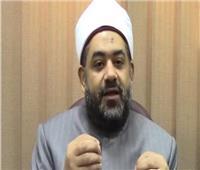 الشيخ خالد عمران: بعض التيارات تلاعبت بالدين فى السياسة والأخلاق