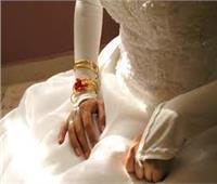 «العروس» ماتت بالسكتة القلبية قبل زفافها بـ5 أيام فى «الشرقية»