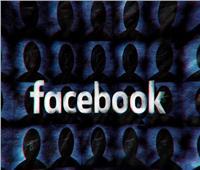 تحديث من «فيسبوك» لـ«معايير المجتمع» بسبب المحتوى الساخر