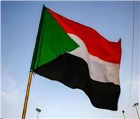 مراجعة وتطوير خطة الإصلاح الاقتصادي في السودان