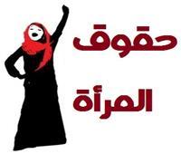 حق المرأة في الإسلام.. ندوة لخريجي الأزهر بمركز إعلام كفر الدوار