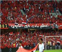 الأهلي يطالب بحضور 20 ألف مشجع في مباراة العودة أمام الترجي