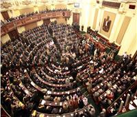 إسكان النواب:  لا خوف على مصر من حدوث فقاعة عقارية عالمية | فيديو