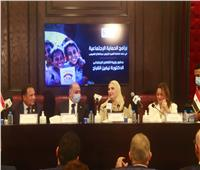 «مستقبل وطن» يستضيف وزيرة التضامن في ندوة برامج الحماية الاجتماعية