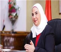 غدًا.. وزيرة التضامن تشهد إطلاق البرنامج التدريبي للكشف عن الجريمة