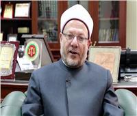 مفتي الجمهورية: الانضمام للإخوان «حرام» بالأسانيد الشرعية| فيديو