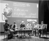 مهرجان كتابة وسرد البحر المتوسط فى دورته التاسعة:العودة إلى ضفاف الفلسفة