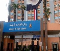 الشباب والرياضة: أعضاء برلمان طلائع مصر يحصلون على مناصب مرموقة