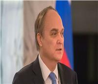 سفير روسيا لدى واشنطن يتوجه إلى الولايات المتحدة لمزاولة أعماله الدبلوماسية