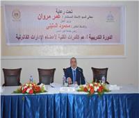 إنطلاق فعاليات الدورة التدريبية لأعضاء الإدارة القانونية بجامعة عين شمس