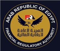 معهد الخدمات المالية يقدم برامج تدريبية للعاملين بهيئة سوق رأس المال الفلسطينية