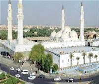الصلاة فيه كأجرعمرة.. السعودية توجه بافتتاح مسجد قباء أمام المصلين والزوار