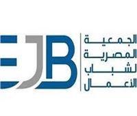 الثلاثاء.. «سياحة شباب الأعمال» تناقش مستقبل القطاع وآليات التسويق